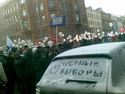 Подана заявка на проведение шествия в Петербурге 26 февраля