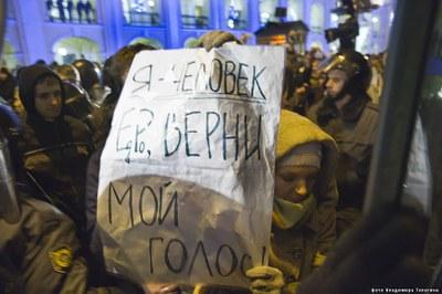 Правозащитный совет Петербурга о ситуации в городе после выборов