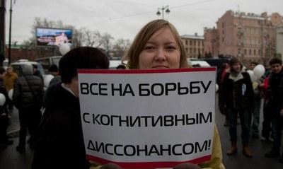 Шествие и митинг в Петербурге 25 февраля