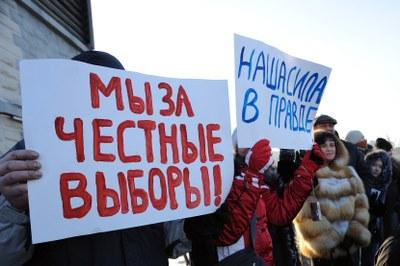 Выборы Президента РФ будут сравнительно честными только в 2 тура