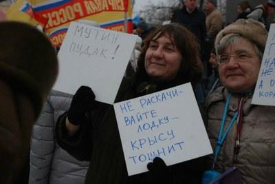 Вокруг митинга 24 декабря на Пионерской площади в Санкт-Петербурге