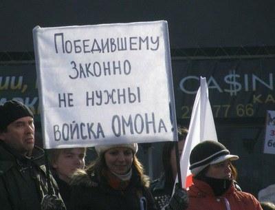 Заявление Правозащитного совета РФ по поводу выборов 4 марта 2012