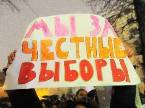 """Заявление Санкт-Петербургского """"Мемориала"""": Выборы сфальсифицированы"""