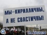 """Декабрь 2010 и предварительные итоги года: версия центра """"Сова"""""""