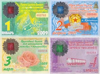 Итоги 2009 в Великом Новгороде и Новгородской области