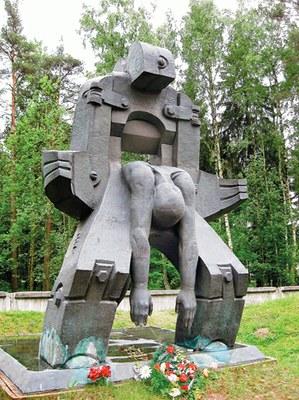 Лев Усыскин. Государственный террор: введение в предмет