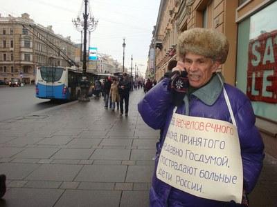 """Одиночный пикет против """"закона подлецов"""""""