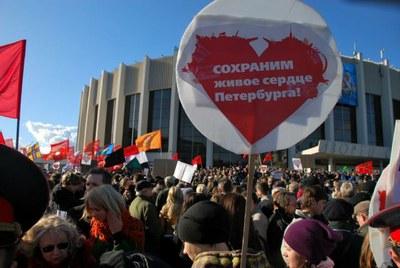 Институционализация общественных движений в Санкт-Петербурге: позитивные и негативные эффекты