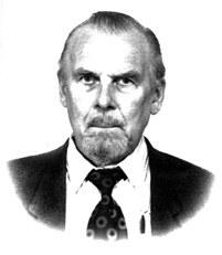 Памяти Георгия Ермакова
