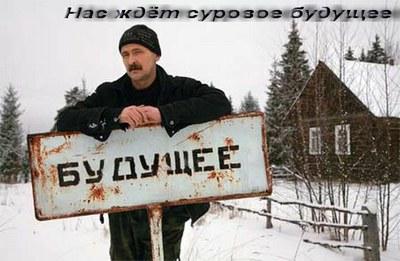 Яков Гилинский. Исключенные навсегда