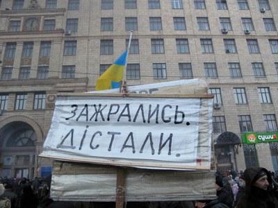 Урок украинского