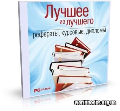 Госстандарт: Яков Гилинский о письме Марии Чистяковой