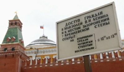 Как в Петербурге относятся к идее захоронения трупа Ленина? Часть 1