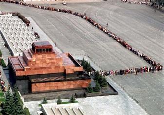 Как в Петербурге относятся к идее захоронения трупа Ленина. Часть 4