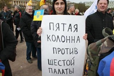 Людмила Петрановская. Пятиколонное