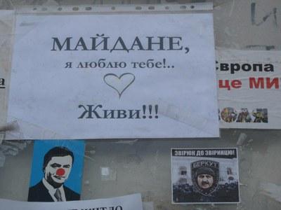 Несвоевременные мысли об Украине
