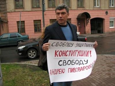 Владимир Беляков. Пикет