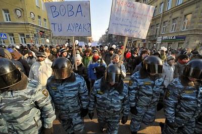 Александр Скобов призывает провести общегородскую акцию 26 февраля
