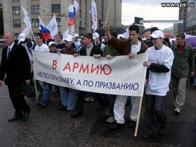 Правозащитники призывают Президента не отказываться от перевода армии на контрактную основу