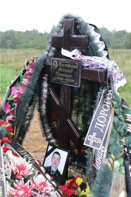 Правозащитники требуют расследования: На границе с Украиной гибнут и попадают в плен контрактники ВС РФ