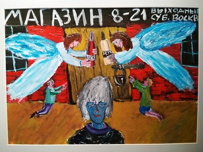 32 остановки Ерофеева-Данилова