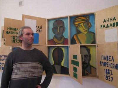 «Библиотека убитых поэтов» - выставка в Фонтанном Доме