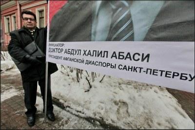 Дебаты Афганской диаспоры Петербурга с Виталием Милоновым