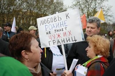 Великодержавность – старая/новая идеология России