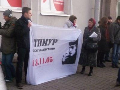 Пикет памяти Тимура Качаравы впервые не согласован