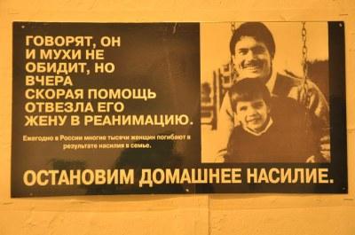 16 дней против гендерного насилия в Санкт-Петербурге