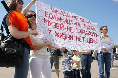 «Рынок, сядь! Опять двойка!»: Митинг против реформы бюджетной сферы в Петербурге