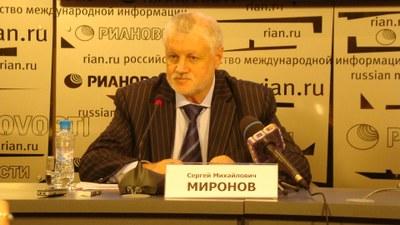 «У Матвиенко панический страх народа…»