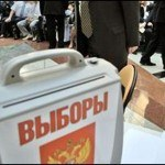 """КПРФ, СР, """"Яблоко"""" и общественные движения объединились в Петербурге"""