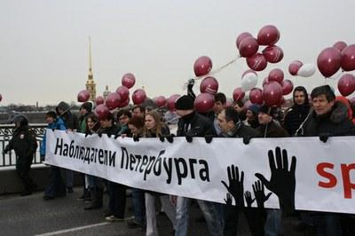 """Краудфандинг """"Наблюдателей Петербурга"""""""