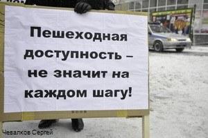 Магазины шаговой доступности вызвали протесты жителей