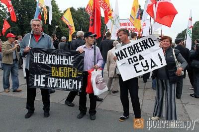 """Митинг 21 августа 2011: """"Нам нужна подотчетная власть!"""""""