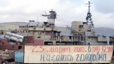 Сотрудники инженерной службы Северного флота объявили голодовку