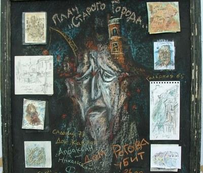 Непочётный гражданин Петербурга 2012