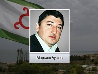 Новые факты в деле о похищении в Петербурге родственников Макшарипа Аушева