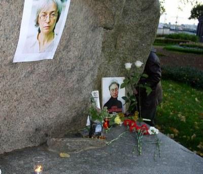 Памяти Анны Политковской: Прошло 6 лет
