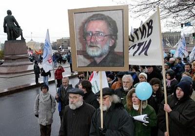 Шесть лет назад в Петербурге был убит Николай Гиренко