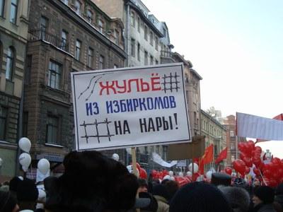 Шествие 4 февраля 2012: Питерский креатив