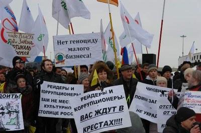 Соблюдение прав человека в Петербурге в 2009