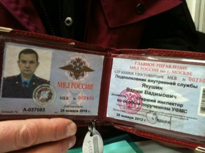 Сотрудники ФМС ворвались в Сахаровский центр