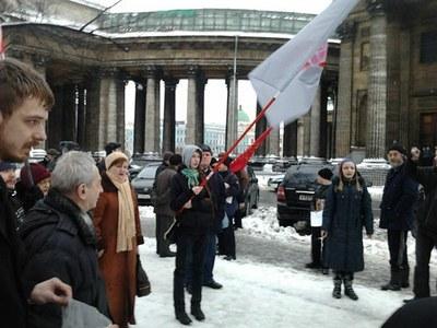 В Санкт-Петербурге прошла антиклерикальная конференция