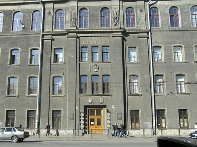 Верховный суд рассматривает дело Евгения Афанасьева и Святослава Бобышева