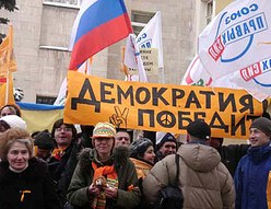 Возможно ли сотрудничество демократических сил в Петербурге?