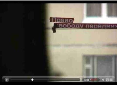Видео: Саша Воронков. Право на свободу передвижения