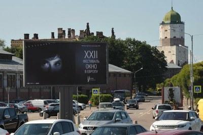 Новое российское кино показали в Выборге