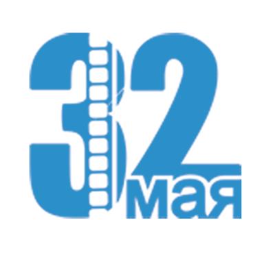 """Правозащитный кинофестиваль """"32 мая"""""""